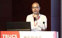 中国银联电子支付研究院研究员袁航