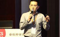 EasyStack合作伙伴副总监罗云飞:基于OpenStack的创新实践及企业案例分享