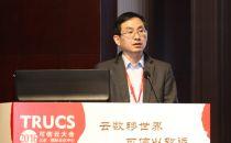 中国信息通信研究院总工程师余晓晖:通报首批可信云私有云开源解决方案评估情况