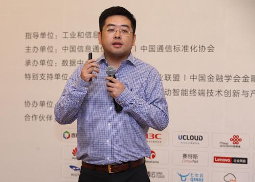 阿里云陈峥:DT时代政务行业阿里云破冰实践