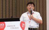 新华三集团研发架构研究部系统架构师孙晓军:大数据安全防护
