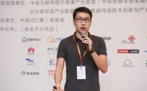 中交兴路车联网运维副总监许颖维:如何优雅管理多IDC的服务器账号