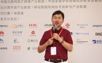 开放运维联盟联合主席萧田国:DevOps运维理论与实践
