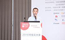 信通院技术与标准研究所工程师陈屹力介绍金牌运维及主机性能评估方法