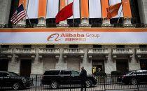 阿里巴巴打折出售新美大股权欲撤场:后者该何去何从?