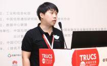 杭州保盒科技有限公司的运营总监徐斌汉:互联网保险与数据保险