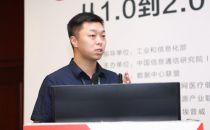 中国信息通信陈文弢:云保险风险评估和定损