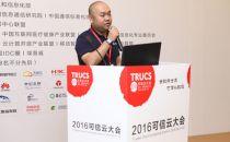 保利威视创始人兼CEO谢晓昉:可信的视频云服务
