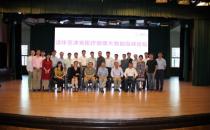 跨界融合,推动京津冀医疗大数据发展