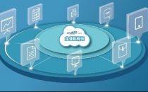 Dropbox再曝泄密危机 亚信安全建议企业用户部署安全的私有云存储