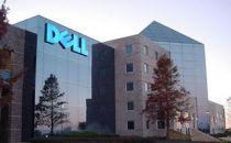 戴尔第二财季净亏损2.64亿美元 同比小幅收窄