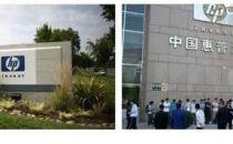 惠普企业第三财季净利同比增914% 分拆软件资产