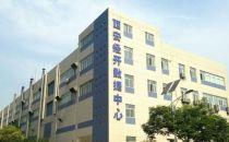 世纪互联精品机房之旅(Ⅵ)--陕西西安经开数据中心