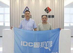 IDC圈探营:中经云亦庄数据中心