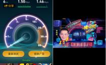 """""""锐捷伴你行""""之上海地铁:""""世界级""""免费Wi-Fi是如何炼成的?"""