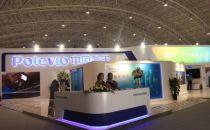 南方电讯亮相2016年中国国际信息通信展