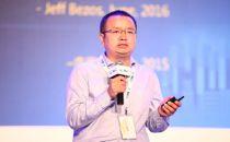百度云计算事业部总经理刘炀:数据中心和人工智能