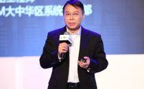 IBM大中华地区系统硬件部工程师李永辉: OpenPOWER建设新一代协作、创新、开放数据中心