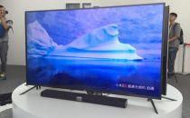 小米电视发布65英寸3s 配新智能系统起价4999元