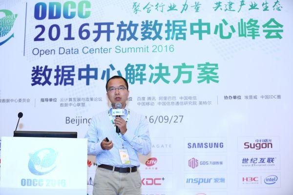 百度的高级工程师颜小云: 数据中心基础设施运维最佳实践项目分享