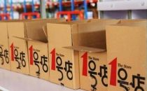 食药监:新一期不合格食品名单京东1号店上榜
