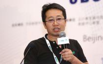 中国电信北京研究院云计算与大数据产品线高级工程师赵继壮: 基于通用x86 硬件承载容器化nfv的关键技术验证