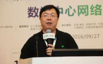 ODCC 虚拟交换机项目经理、中国电信广州研究院云计算研究所研究员陈楠: 中国电信云数据中心SDN实践