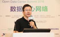 Mellanox公司亚太及中国区市场高级总监刘通: 创新网络开启广阔未来