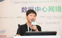腾讯高级网络架构师陆素建: 腾讯Internet 出口网络SDN 运营实践
