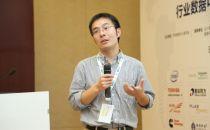 阿里巴巴数据中心基础架构高级专家刘水旺: 阿里巴巴张北数据中心设计