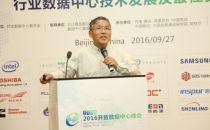 北京航空航天大学计算机学院教授、博士生导师熊璋: 数据中心发展的几个观察点