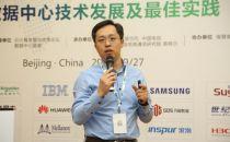 绿色网格(中国)理事,市场工作组副主席、data24副总裁张松: 绿色网格,在路上