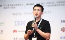 "ODCC天蝎多节点服务器项目经理、中国移动研究院大数据与IT技术研究所技术经理唐华斌: ""天蝎""多节点服务器发展现状及展望"
