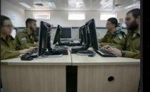 以色列军方将新建数据中心