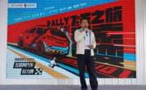 YunOS互联网汽车拉力赛圆满结束 数据社会价值初现