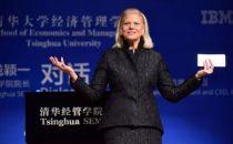 IBM董事长罗睿兰走进清华:谈IBM转型与人工智能