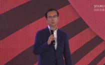 """阿里张勇爆双11新特色玩法 不只是""""买买买"""""""