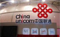 中国联通混改如何引入战略投资者引发猜想