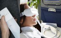 坐飞机戴上这个眼罩睡一觉吧 冷热敷/按摩都没问题