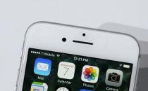 就问你怕不怕?iOS用户打开一张图片就能被黑