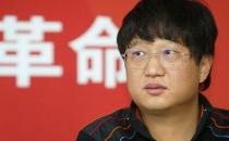 陈彤与小米和平分手,将出任凤凰新媒体及一点资讯总裁