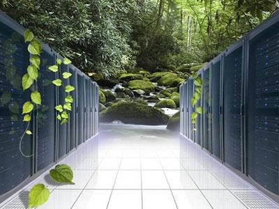 绿色数据中心