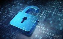 我国信息安全产业未来发展趋势如何呢?