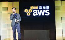 """亚马逊云服务""""AWS""""持续盈利 同比增长了55%"""