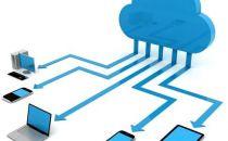 云时代下的IT架构