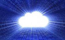 中国首个智能物流云平台上线运行