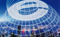 英国超宽带目标有望立法 实现固定无线