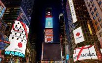 万国数据登陆纳斯达克 宣布首次公开发行股票定价