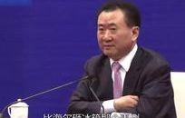 """王健林称""""海尔砸冰箱才几个钱"""" 引发企业集体造句"""