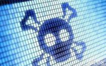 Dyn公司17个数据中心遭到DDOS攻击